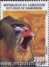 Kameruner Briefmarke 1998: Pavian - 200 F CFA