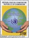 Kameruner Briefmarke 1998: Menschenrechte - 370 F CFA